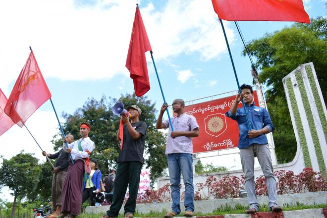 Karenni activists protest in Loikaw (Kantarawaddy Times)