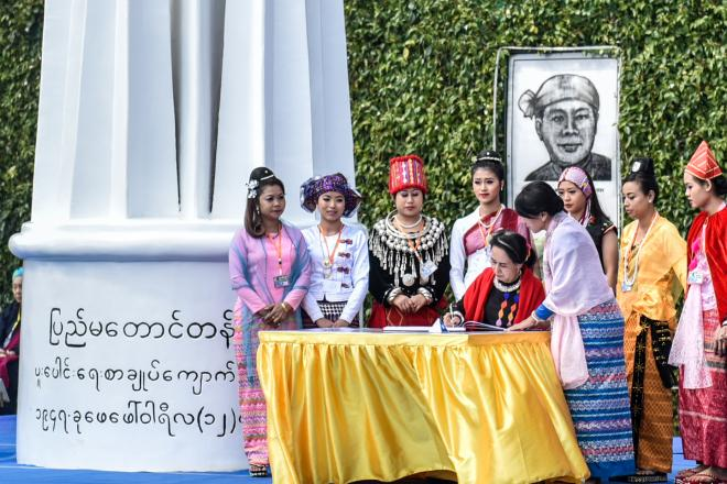 State Counsellor Daw Aung San Suu Kyi attends the 70th Union Day commemoration in 2017 / Photo credit The Irrawaddy