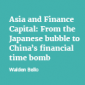 Asian financial crisis thumbnail image